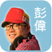 DJ_1-_38