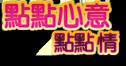 logo23s