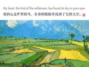 詩與畫,情與景,竟然如此默契。