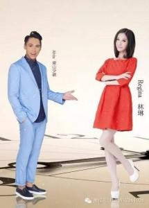 戀戀大白 Poster 03