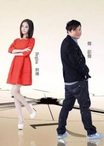 戀戀大白Poster 02
