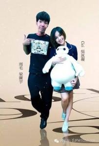 戀戀大白Poster 04