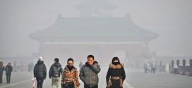 北京及周邊霧霾嚴重 當局拉響橙色預警