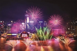 New year 03