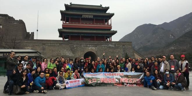 AM1430 北京、韓國 之旅精彩照片!!