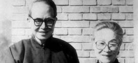中國著名作家,翻譯家,文學評論家,智者楊絳去世