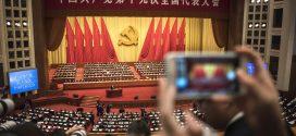 中共十九大在北京人民大會堂隆重開幕