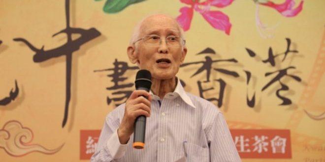 臺灣著名詩人余光中病逝