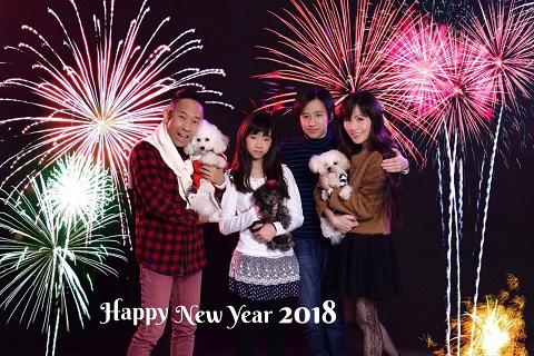 2018 新年快樂