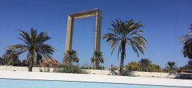 傳統文化與現代建築–杜拜行腳之六