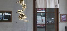 一種關注:生活達人KY台北美食游