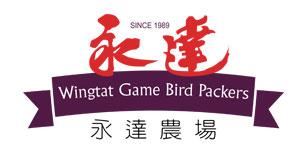 永達農場 : Wing Tat Game Bird Packers Inc.