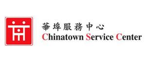 華埠服務中心(保險服務)