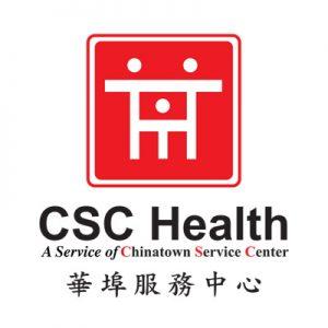 華埠服務中心