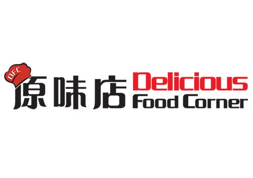 原味店 : Delicious Food Corner