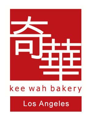 奇華餅家 : Kee Wah Bakery