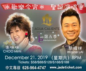 第五季國際娛樂 : Jade Entertainment