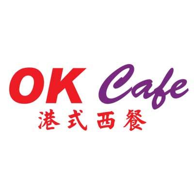 OK 港式西餐廳 : OK Cafe