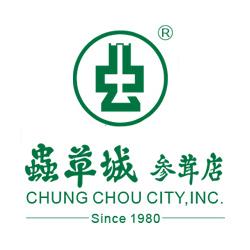蟲草城 : Chung Chou City