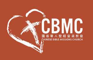 羅省華人聖經宣導教會