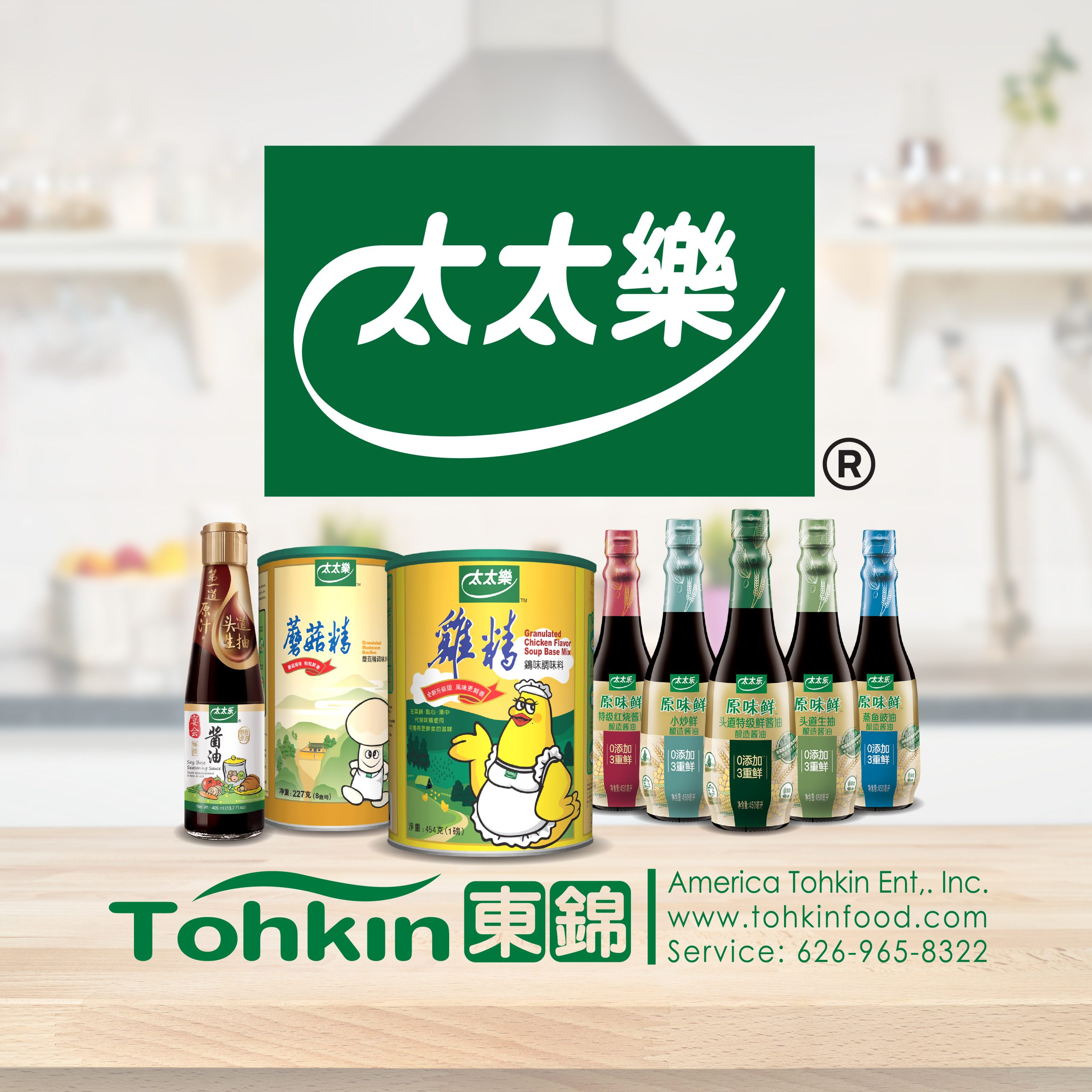 美國東錦國際企業有限公司 : America Tohkin Enterprises Inc.
