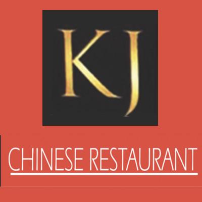 粵港點心海鮮酒樓 : KJ Dim Sum & Seafood Restaurant